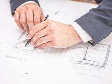 Мэрия объявила о поиске главного архитектора Красноярска