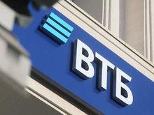 Экспансия продолжается. ВТБ купил еще один банк с отделением в Нижнем Новгороде