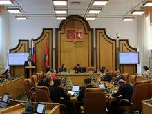 Красноярские депутаты решили отказаться от пиара за 7 млн рублей