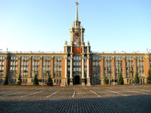 Все засекречено. В Екатеринбурге арестован высокопоставленный силовик