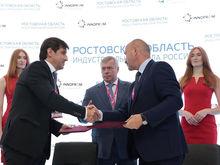 В Ростовской области запустили производство пресс-форм