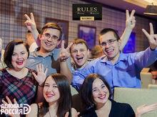 «Деловая Россия» приглашает челябинских предпринимателей на новый квиз «Мозги в дело»