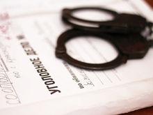 Турфирму в Ростове подозревают в хищении у клиентов 800 тыс рублей