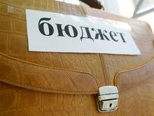 Власти Ростова возьмут 450 млн руб. кредита, чтобы покрыть дефицит городского бюджета