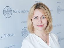 «Потребуется время, чтобы люди привыкли к низкой инфляции» — Елена Федина, Банк России