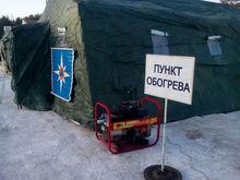 МЧС пообещали усиления снегопада в Ростовской области