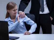 Уволить или судить: челябинцы рассказали о домогательствах на работе