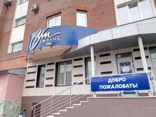 Бывший банк семьи Валерия Язева лишился лицензии
