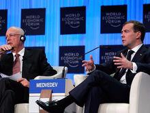 Не ждут в Давосе: российские компании пропали из списка партнеров форума