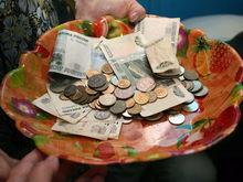 Собирать налог с уральского бизнеса будут усерднее. Власти утвердили бюджет региона