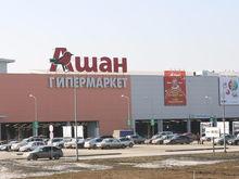 Расистcкий скандал в Auchan: мировой гигант ответит за неполиткорректное печенье?