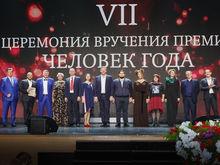 Приоткрыта завеса тайны церемонии «Человек года» в Красноярске: что увидят гости