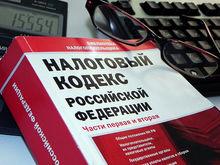 Налоговая Ростовской области взыщет почти миллиард рублей с должников через мировые суды