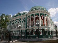 Еще 23 млн рублей. Самый известный памятник Екатеринбурга ждет новая реконструкция