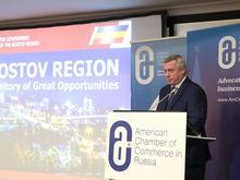 Власти Ростовской области хотят наладить отношения с США