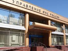 После проверок налоговой нижегородские бизнесмены дополнительно заплатили 2,6 млн руб.