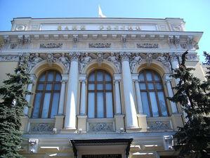 «Включаем рублевый пылесос». Банки РФ повышают ставки по вкладам, надеясь миновать кризис