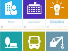 На портале «Мой Новосибирск» запустили новый раздел с перечнем торговых объектов