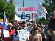 Скандальный законопроект о митингах отклонен. Депутат: «Расслабляться рано»