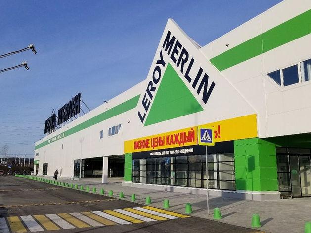 Леруа Мерлен открывает второй гипермаркет в Екатеринбурге