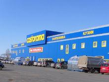В Ростове в 2019 году закроется гипермаркет Castorama