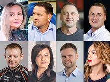 Премия «Человек года-2018»: номинация «Бизнес в спорте»