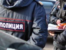 Экс-чиновник из команды Юревича объявлен в федеральный розыск