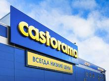 Локация качественная. Место уходящей из Нижнего Новгорода Castorama может занять конкурент