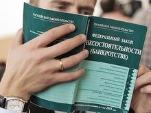 Комбикормовый завод в Ростовской области признали банкротом