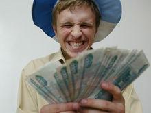 Жители Ростова назвали зарплату, которая их осчастливит