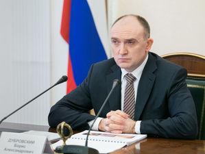 Дубровский запретил чиновникам в Челябинской области покупать машину за 5 млн руб.
