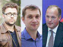 «Человек года в IT»: люди, которые «двигают» цифровизацию в Нижегородской области