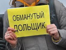 Еще две компании в Ростове готовы помочь обманутым дольщикам жильём