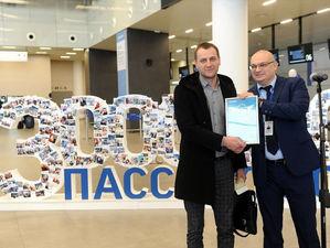 """Аэропорт """"Платов"""" преодолел порог в 3 млн пассажиров"""