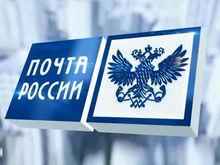 «Почта России» хочет вложить 2 – 3 млрд руб. в нижегородский логистический хаб