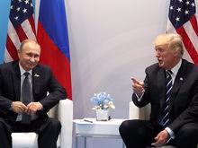 «Мне не нравится эта агрессия». Трамп угрожает отменить встречу с Путиным