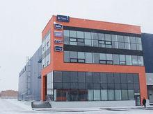 В Новосибирске запустят производство пластырей и моющих средств