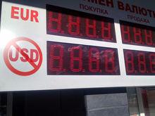 «Отказ от доллара — это сценарий в духе ядерной войны: она возможна»