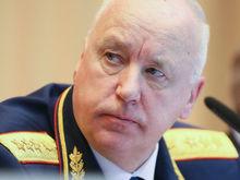Александр Бастрыкин отстранил сразу трех следователей следкома в Ростове