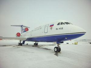 «Решение руководства»: «Ижавиа» отменила первый рейс «Челябинск — Екатеринбург»