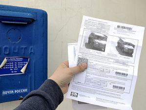 Деньги на конверты: Почта России в Челябинске потратит 5 млн рублей для писем ГИБДД