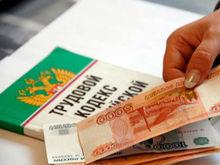 Перед работниками кстовского предприятия погашены долги по зарплате в размере 2,7 млн руб.