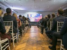 Премия Человек Года 2018 в Ростове — как это было. ФОТООТЧЕТ