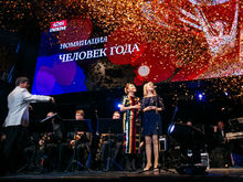 Дайджест DK.RU: «Человек года 2018», ГАЗ инвестирует 20 млрд руб. и свадьба Бочкарева