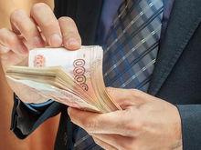 Ростовская область оказалась на 44 месте рейтинга регионов по размеру зарплат