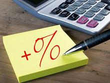ВТБ в Ростовской области увеличил розничный кредитный портфель до 50 млрд руб.