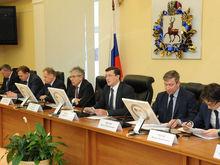 В Нижегородской области создадут «Управляющую компанию Научно- образовательного центра»