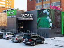Сеть «Роса» закрыла в Красноярске 10 магазинов