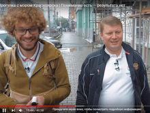 Илья Варламов показал полную версию прогулки с мэром по Красноярску ВИДЕО