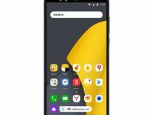 Большая доля рынка им не нужна. «Яндекс» представил свой смартфон — кому он пригодится?